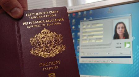 """С голяма натовареност работят служителите от сектор """"Български документи за самоличност"""" в ОДМВР-Пазарджик, сектор """"Пътна полиция"""" и районните управления в региона"""