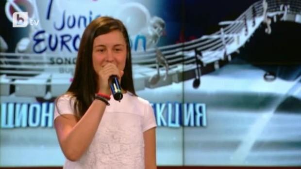 """Четиринадесет годишният славей от Велинград Мариам Маврова покори сърцата на журито за кастинга на детската """"Евровизия""""."""