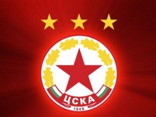 ФИФА отнема 15 точки от актива на ЦСКА