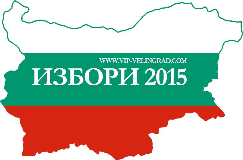 Резултати за кмет на община Ракитово при обработени 100.00% СИК протоколи в ОИК