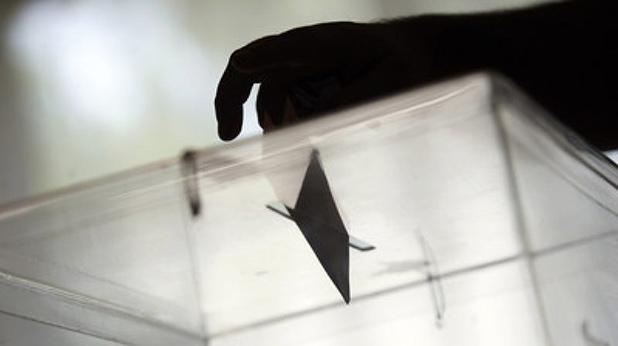 ДПС е големият победител в изборите за Европейски парламент в съседните на Велинград общини Сърница и Ракитово