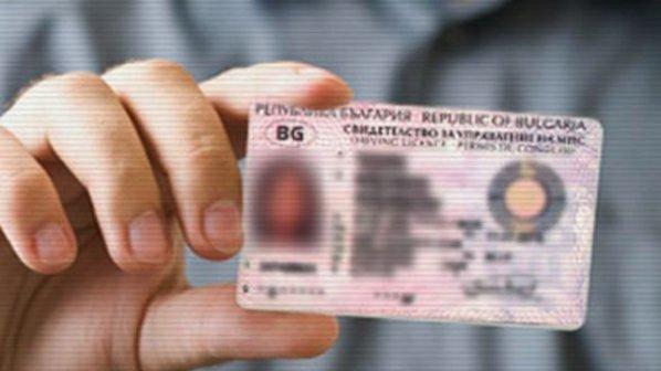 Шофьорска книжка вече ще се взима след завършен 10-и клас