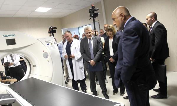 Борисов зад Москов за лечение от А до Я в болниците
