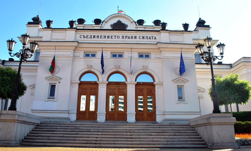 Ето кои са сигурните депутати от 13 МИР – Пазарджик