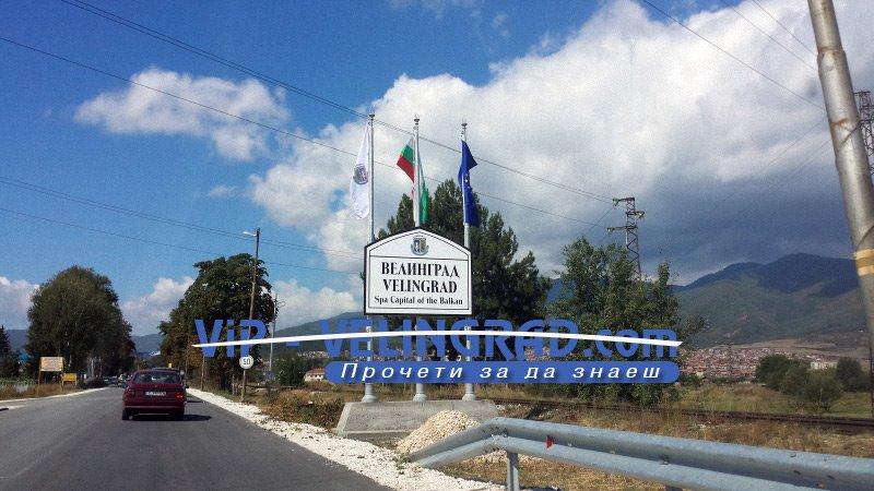 Turizm.Ru : България очаква за Нова година милион туристи