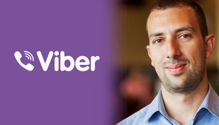 Българският мениджър на Viber – история за светлината в тунела