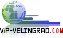 Велинград / Velingrad – Новини и актуална информация www.vip-velingrad.com