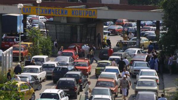 Регистрацията на коли излиза от МВР