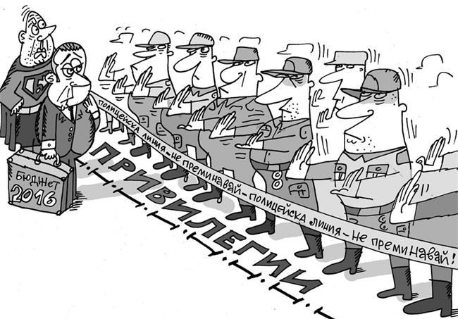 Какво, ако уволним цялото МВР?