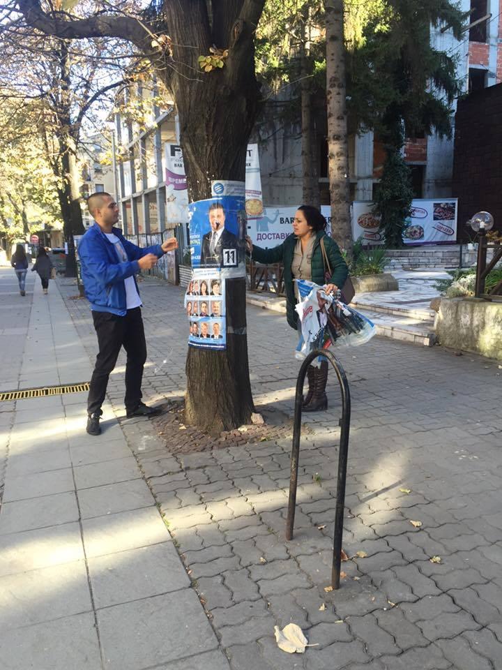 Изборите минаха, ГЕРБ спечелиха и се свалят плакатите си