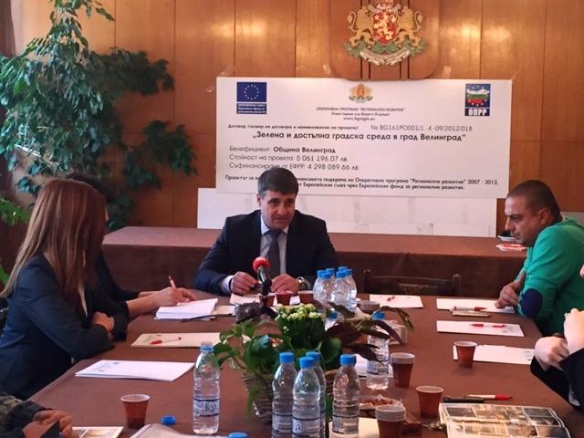 """Заключителна пресконференция по проект  """"Зелена и достъпна градска среда в град Велинград"""""""