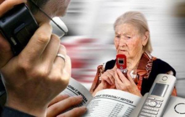 Опити за телефонни измами в района на Велинград и Ракитово.