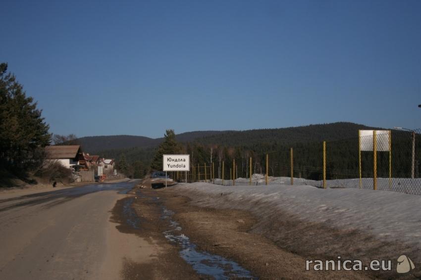 Около 10 см е снежната покривка в курорта Юндола край Велинград