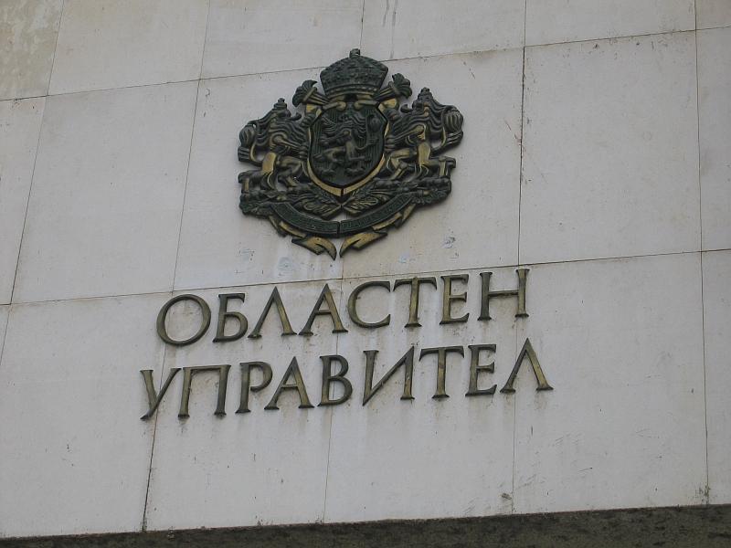 Вижте темите за пресконференция на областна администрация Пазарджик  за 18.12.2015 г., петък 11.00 ч.