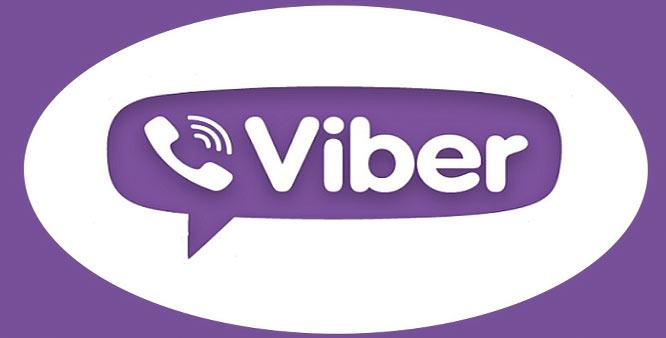 Viber е безплатен – и ще остане такъв!