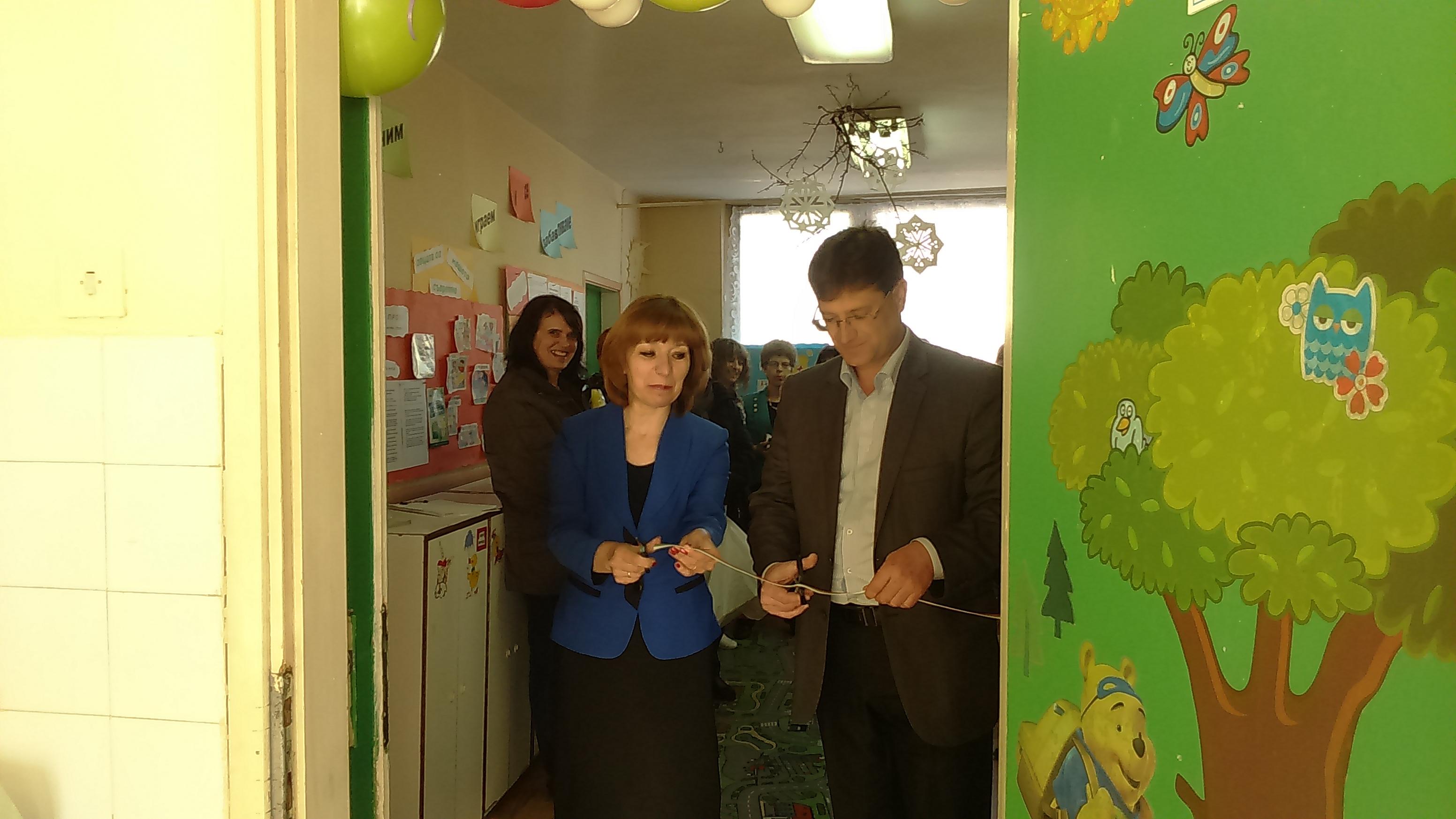 """Заместник-кметът на Община Велинград откри ресурсен кабинет в ЦДГ """"Детски рай"""