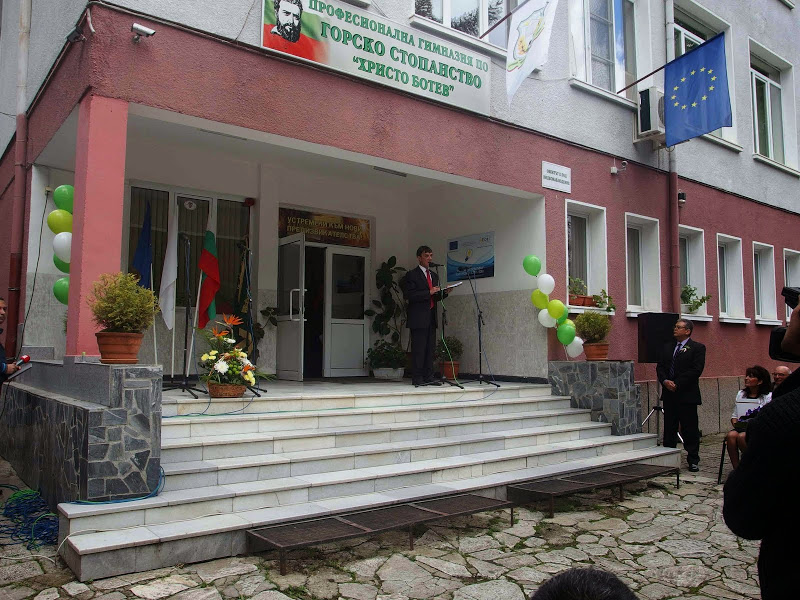 Горското училище във Велинград отличник с 300 справки по ЗДОИ за 1 година