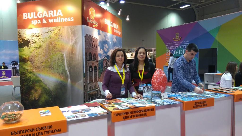 """Велинград участва в Международната туристическа борса """"Ваканция"""""""