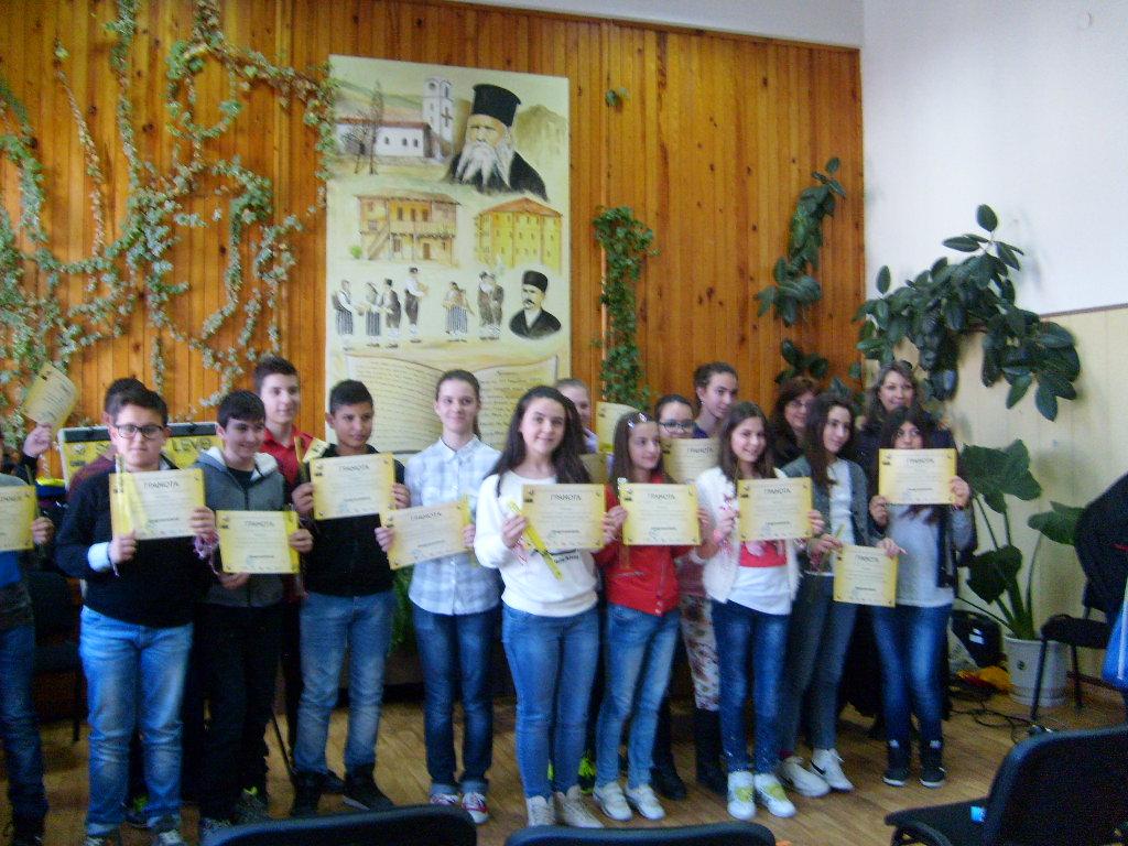 """ОУ """"Христо Ботев"""" гр. Велинград участва в състезанието Spelling Bee 2016"""