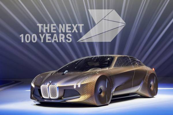 BMW на 100 години