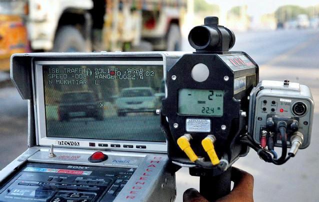 КАТ ни снима с 28 нови подвижни камери
