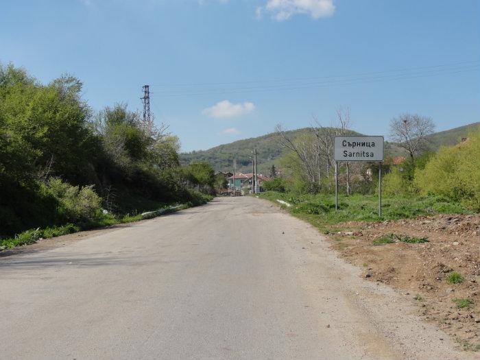 Историци изследват уникални скали край с.Сърница
