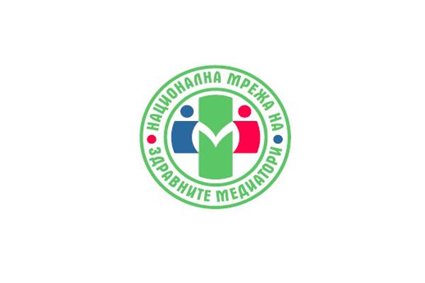 Велинград домакин на регионална среща на здравните медиатори