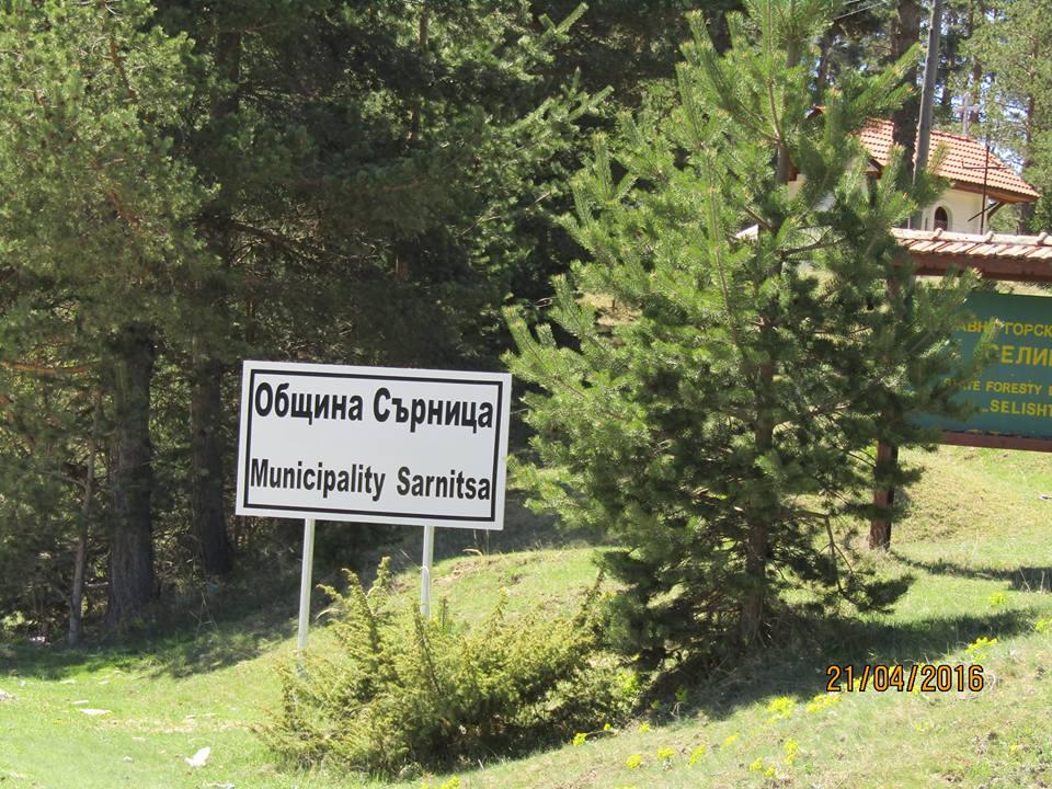 Над 1000 жители на Сърница са се подписали в подписка с искане за цялостен ремонт на пътя за Доспат