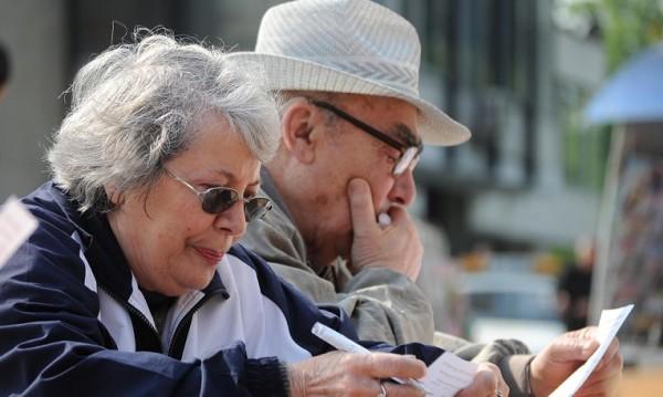 40 лева минимум от втора пенсия ще ни гарантират пенсионните дружества