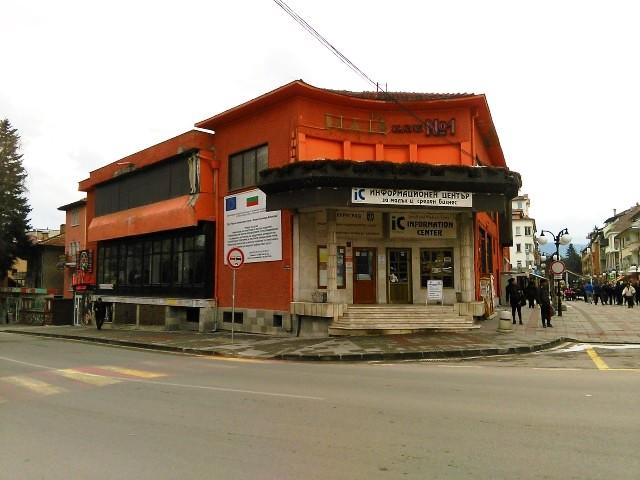 Велинград: Специализирана трудова борса