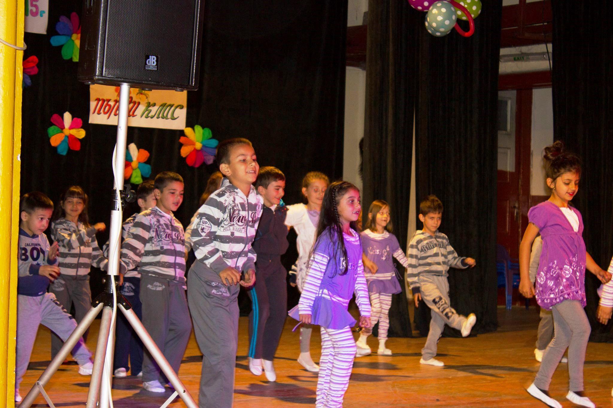 Вижте програмата по случай  1- ви юни – Международен ден на детето