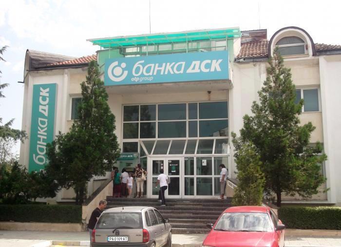 Апаши атакуваха и банкомата на ДСК в Ракитово