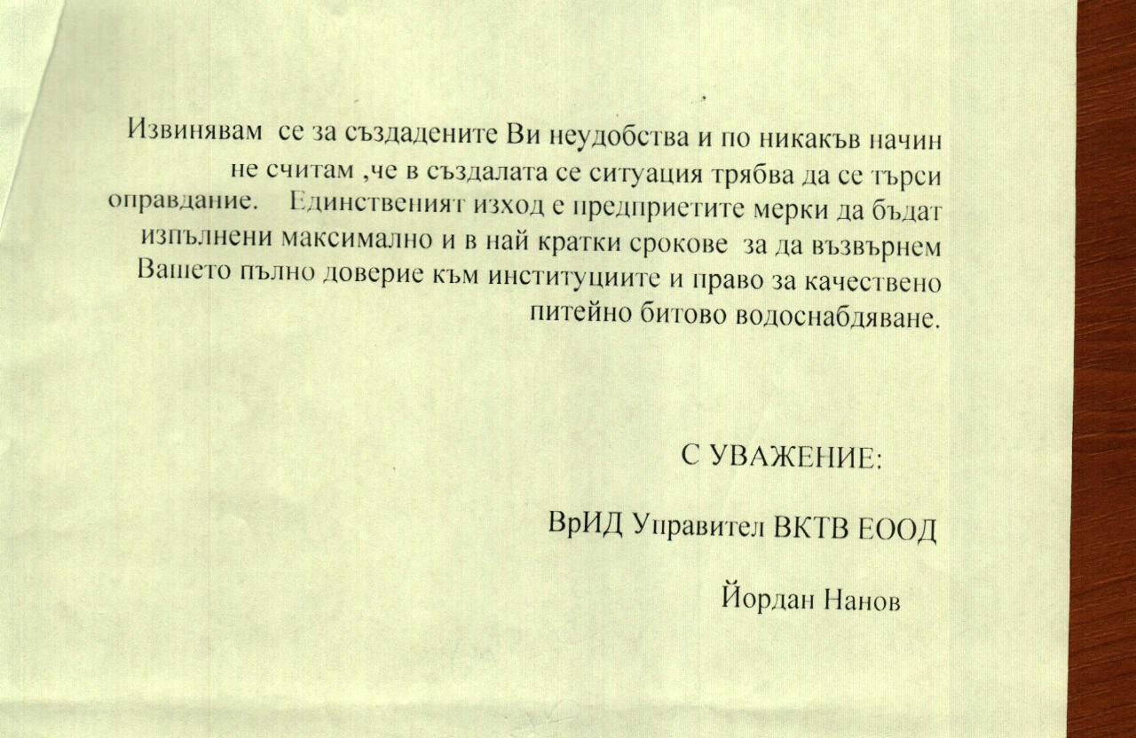 775_Obrashtenie-page-002