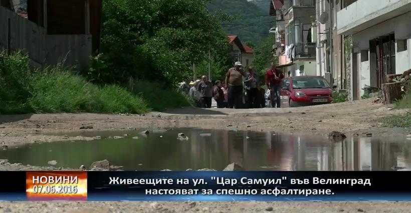 Жители на Велинград готови на протест заради лоша инфраструктура