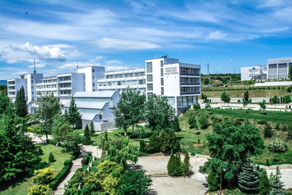 """Югозападният университет """"Неофит Рилски"""" обяви първо класиране"""