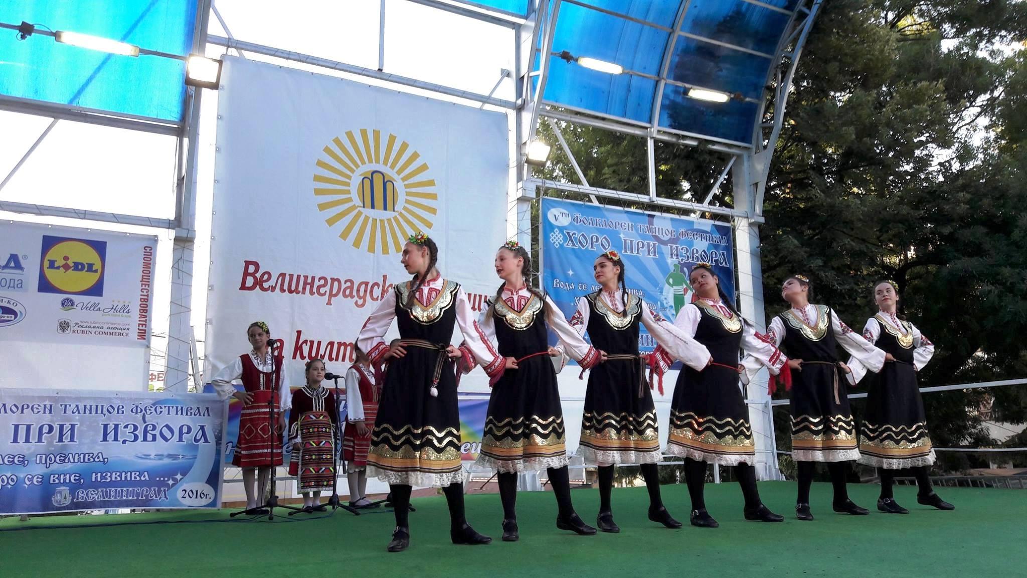 Богата фолклорна програма в десетия ден на Велинградските празници