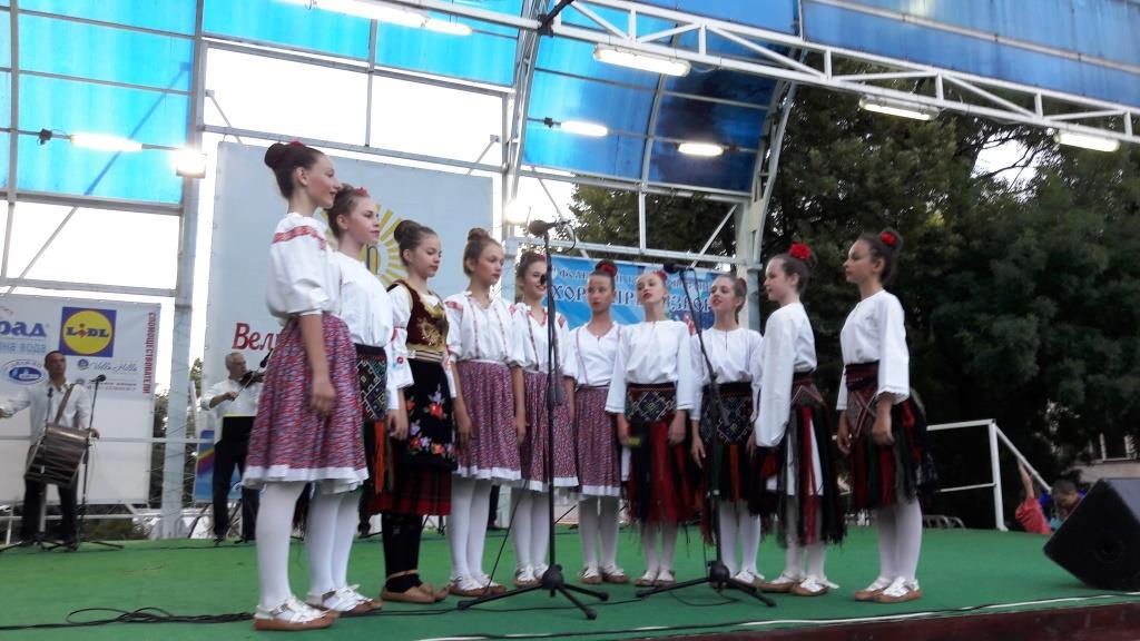 Осми ден от Велинградските празници на културата