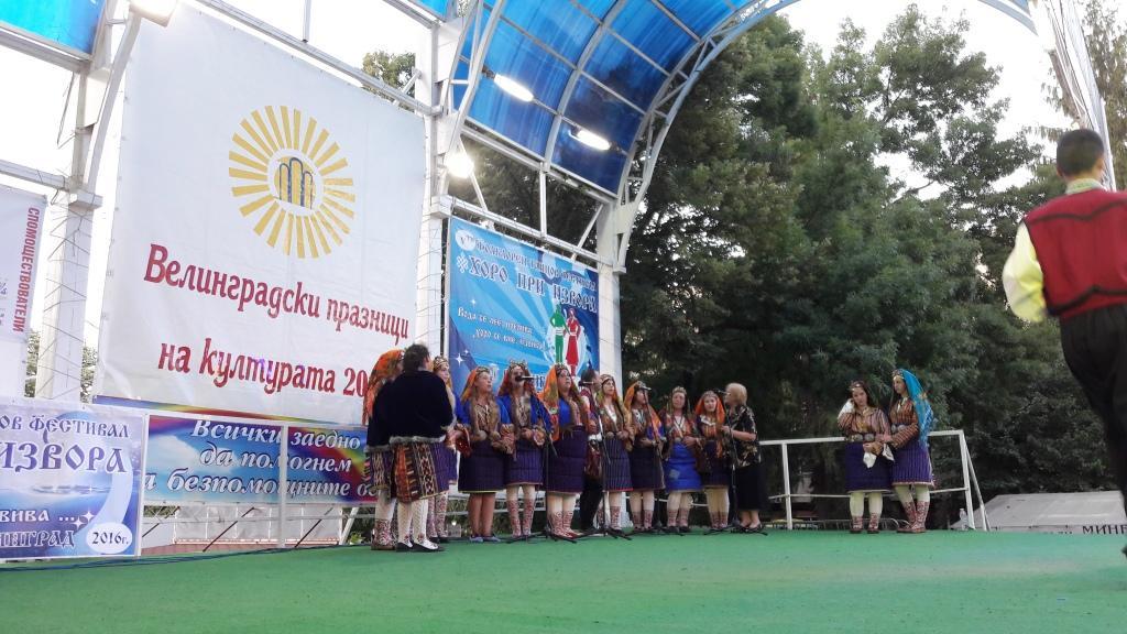 Градски духов оркестър Ракитово и ансамбъл Драгиново се включиха в велинградски празници (снимки)