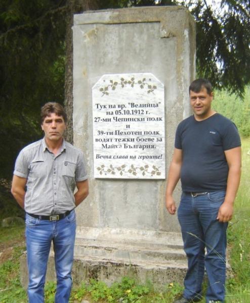 Кметове искат да правят събор на бойния връх Велийца