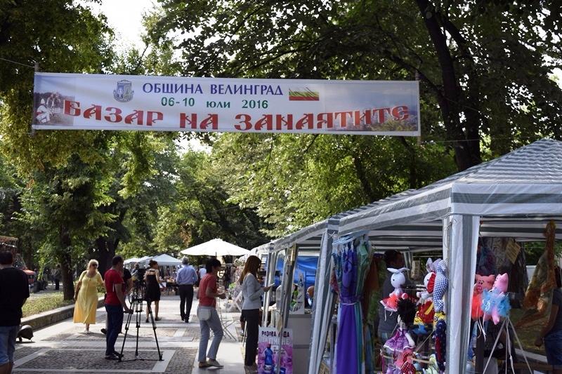 Край на павилионите и билбордовете във Велинград