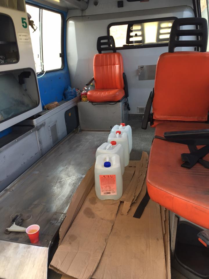 Това е било състоянието на линейките в МБАЛ преди дарението на г-н Кондев