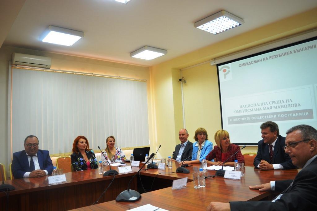 Обществените посредници на среща с омбудсмана Мая Манолова поискаха пряк избор и финансова независимост