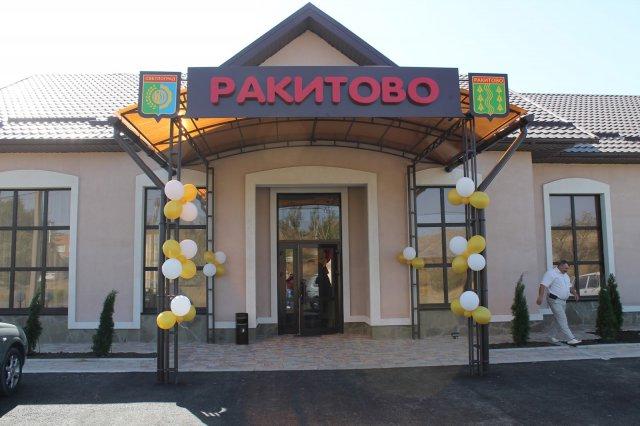 """В Русия откриха сладкарница """"Ракитово"""""""
