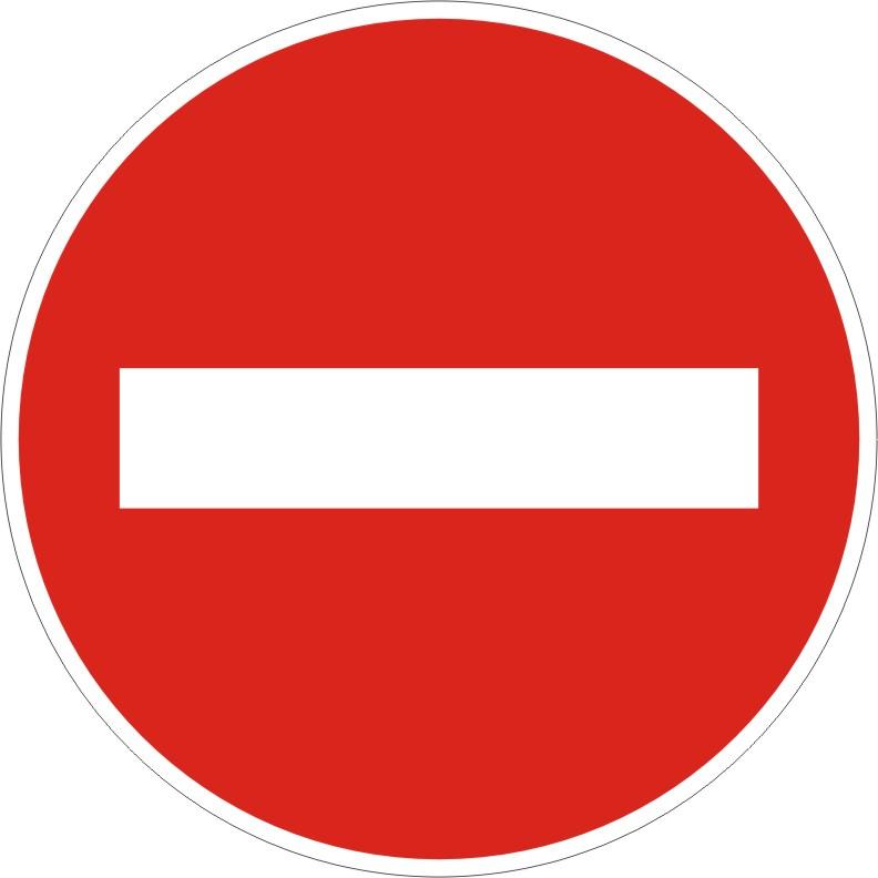 Ще бъде спряно движението за МПСта от ул. Владо Черноземски до Маршал Толбухин