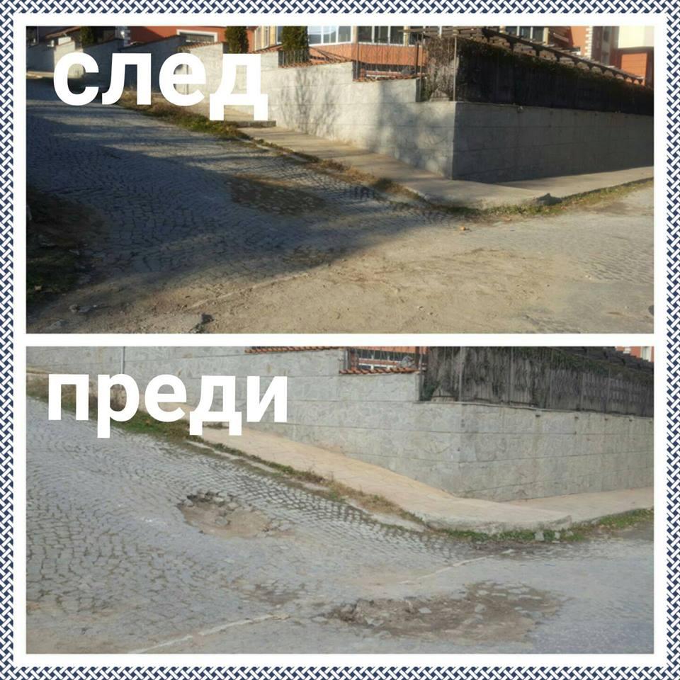 Община Велинград продължава с възстановяването на градската среда