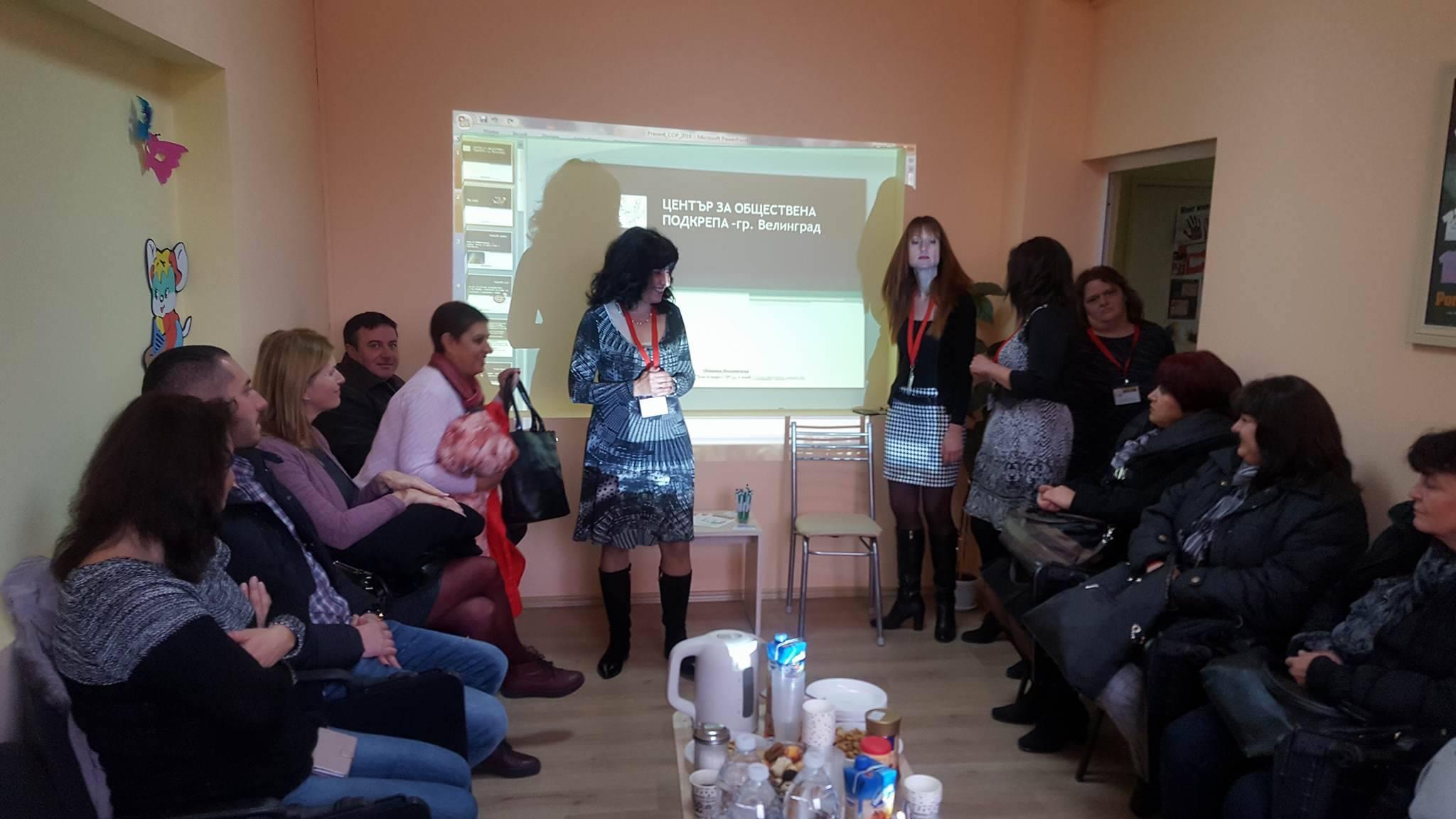 Ден на отворените врати в Център за обществена подкрепа – Велинград