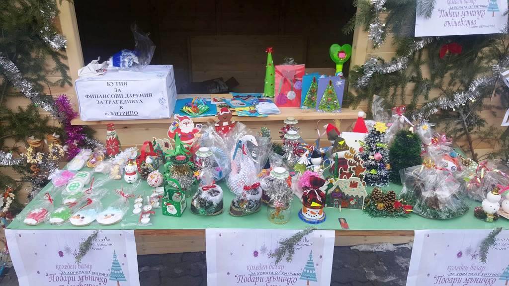 Всички сувенири от коледния благотворителен пазар за Хитрино бяха изкупени