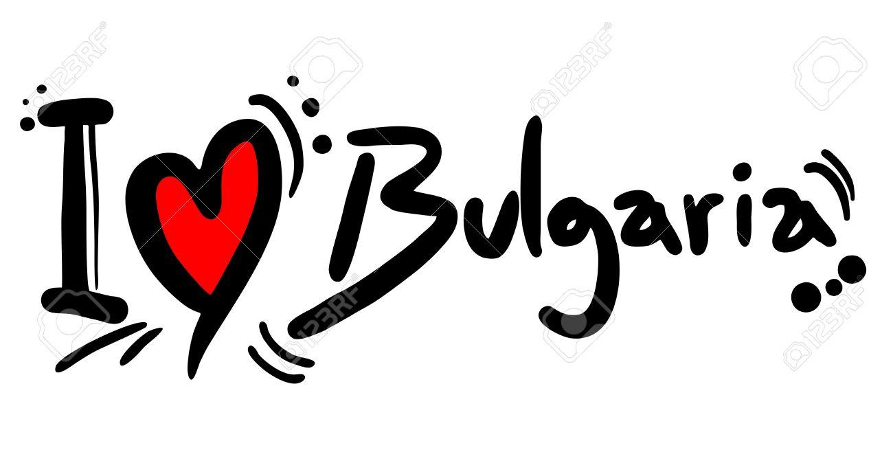 Мобилно приложение I love Bulgaria рекламира туризма ни