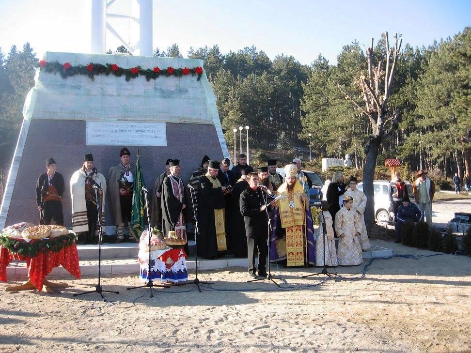Във Велинград кръст обедини християни и мюсюлмани