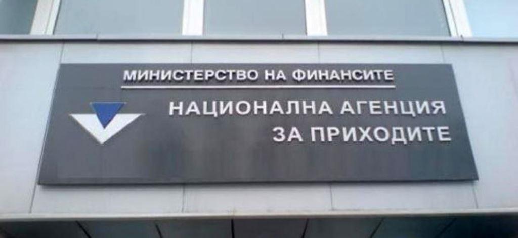 Засилени проверки на всички търговски обекти във Велинград от НАП